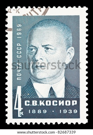 USSR - CIRCA 1969: A stamp printed in the USSR, shows S.V.KOSIOR (1889-1939), circa 1969