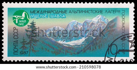 USSR- CIRCA 1987: A stamp printed in the USSR shows Shavla, series mountains, circa 1987 - stock photo