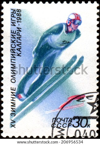 USSR - CIRCA 1988: a stamp printed in the USSR shows ski jumper. Post stamp in honor of winter Olympic games in Calgary, Canada , circa 1988 - stock photo