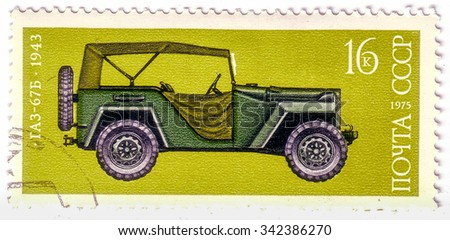 "USSR - CIRCA 1975: A stamp printed in the USSR shows soviet automobile GAZ - 67 B, 1943, series of images ""Vintage cars USSR"", circa 1975 - stock photo"