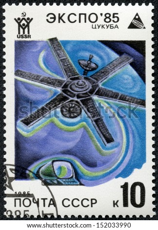 USSR - CIRCA 1985: A stamp printed in the USSR shows Soviet communication satellite, circa 1985. Large space series