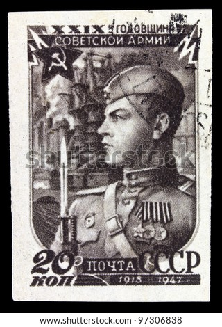USSR - CIRCA 1947: A stamp printed in the USSR shows Soviet soldiers, circa 1947
