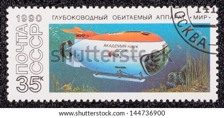 """USSR - CIRCA 1990: A stamp printed in the USSR, shows submarine """"mir"""", circa 1990 - stock photo"""