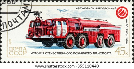 "USSR - CIRCA 1985: A stamp printed in the USSR, shows the Car airfield, AA-60 (7310) 1978, the series ""History of the transport of fire"", circa 1985 - stock photo"