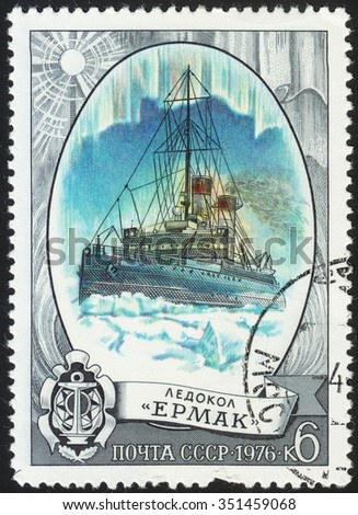 """USSR- CIRCA 1976: A stamp printed in the USSR, shows the famous Russian icebreaker """"Ermak"""", series, circa 1976 - stock photo"""