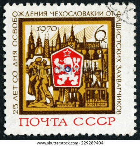 USSR - CIRCA 1970: A stamp printed in the USSR, shows the liberation of Czechoslovakia from the Nazis, circa 1970 - stock photo