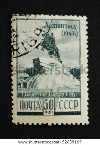 USSR - CIRCA 1947: A Stamp printed in the USSR shows the monument to Peter 1 in Leningrad, circa 1947