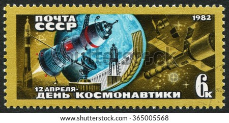 "USSR - CIRCA 1982: A stamp printed in the USSR shows the spacecraft, globe is devoted to the ""Day of Cosmonautics"", circa 1982"