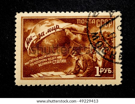 USSR - CIRCA 1947: A Stamp printed in the USSR shows the we - for the world, circa 1947
