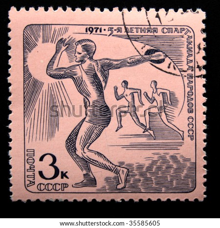 USSR - CIRCA 1971: A stamp printed in the USSR shows Track and field athletics, one stamp from series devoted Summer Games of people of the USSR, circa 1971.