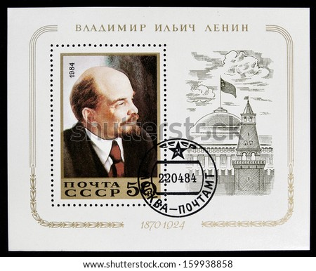 USSR -CIRCA 1984: A Stamp printed in the USSR shows V.I. Lenin, circa 1984 - stock photo