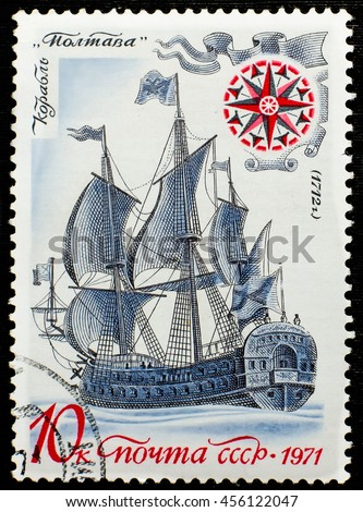 USSR - CIRCA 1971: A stamp printed in USSR and dedicated sailing naval vessels, shows the linear ship Poltava, circa 1971