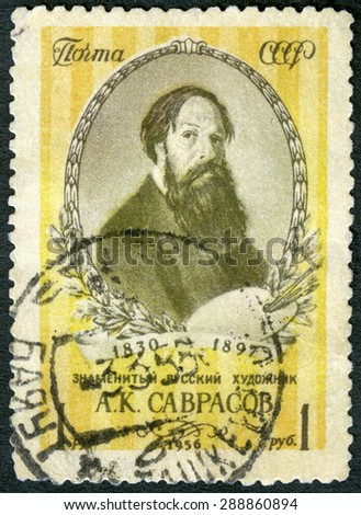 USSR - CIRCA 1956: A stamp printed in USSR dedicated Alexei Kondratyevich Savrasov (1830-1897), painter, circa 1956 - stock photo
