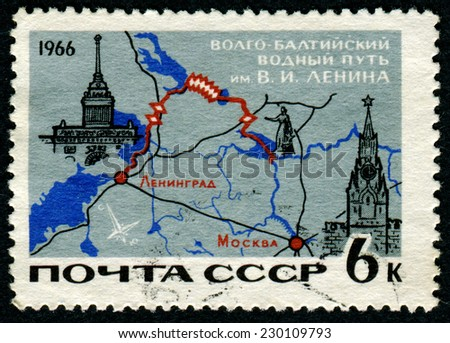 "USSR - CIRCA 1966: A stamp printed in USSR from the ""Soviet Transport "" issue shows Map of Lenin Volga-Baltic canal system, circa 1966."