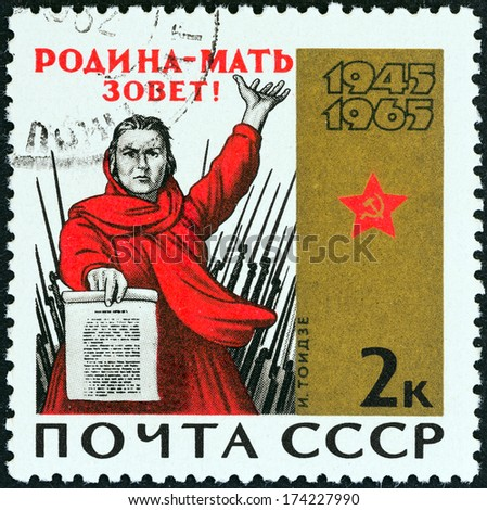 """USSR - CIRCA 1965: A stamp printed in USSR from the """"20th anniversary of Victory """" issue shows Soviet mother holding manifesto (poster by I. Toidze), circa 1965. - stock photo"""