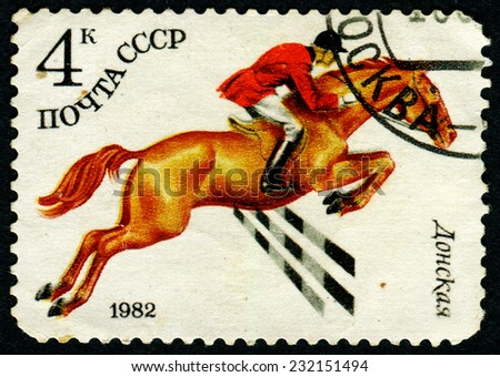 USSR - CIRCA 1982: A stamp printed in USSR, horse riding, jockey riding a horse through the barrier, circa 1982 - stock photo