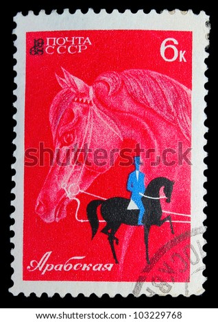 USSR - CIRCA 1968: A stamp printed in USSR, horseback riding, equestrian sport, Arabian horse, circa 1968 - stock photo