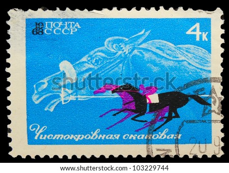 USSR - CIRCA 1968: A stamp printed in USSR, horseback riding, equestrian sport, Thoroughbred racehorse, circa 1968 - stock photo