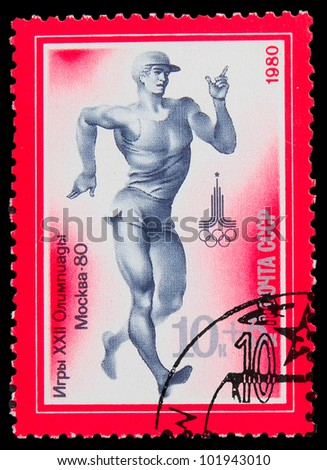 USSR - CIRCA 1980: A stamp printed in USSR, Olympic Games in Moscow 1980, sports walking pedestrianism, circa 1980