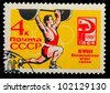USSR - CIRCA 1964: A stamp printed in USSR, Olympic games in Tokyo Japan, weightlifting, athlete lifts the barbell, circa 1964 - stock photo
