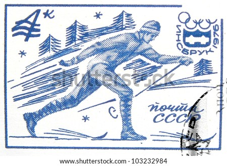 USSR - CIRCA 1976: A stamp printed in USSR, Olympic Games Innsbruck 1976, skiing, Athlete runs to ski, circa 1976 - stock photo