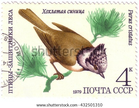 "USSR - CIRCA 1979: A stamp printed in USSR (Russia) shows a bird Parus cristatus with the inscription and name of series ""Birds - the defenders of the forest"", circa 1979 - stock photo"