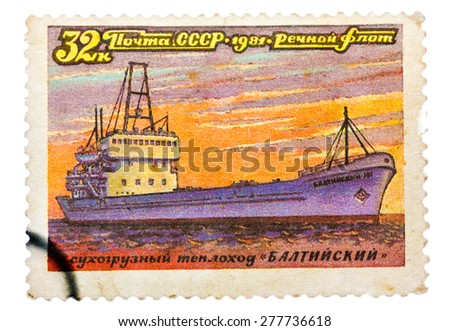 "USSR - CIRCA 1981: A stamp printed in USSR (Russia) shows a ship with the inscription ""Baltysky (freighter)"", from the series ""Russian river fleet"", circa 1981 - stock photo"