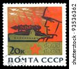 "USSR - CIRCA 1965: A stamp printed in USSR (Russia) shows a Soldier's head, Rocket launchers, Aircraft without the inscription, from the series ""20 Anniversary of victory over Germany"", circa 1965 - stock photo"