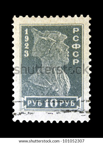 "USSR - CIRCA 1923: A stamp printed in USSR (Russia) shows a Soldier with inscription ""RSFSR"". Scott Catalogue 241 A51, circa 1923"