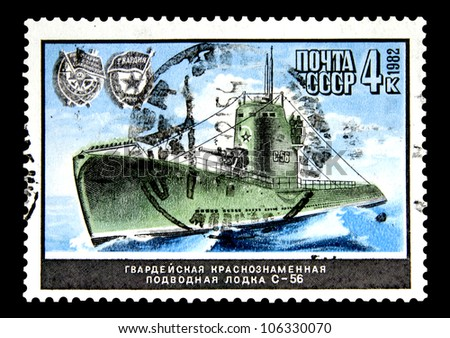 """USSR - CIRCA 1982: A stamp printed in USSR (Russia) shows a Warships with the inscription """"Submarine S-56"""", from the series """"World War II Warships"""", circa 1982 - stock photo"""