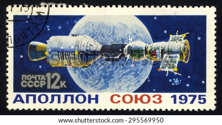 USSR - CIRCA 1975: A stamp printed in USSR (Russia) shows docking of spacecraft Soyuz and Apollo, with inscriptions and name of series ?Experimental flight of Soyuz and Apollo spaceship, circa 1975. - stock photo