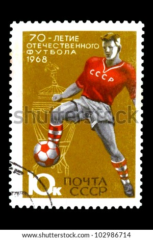 "USSR - CIRCA 1968: A stamp printed in USSR (Russia) shows football player with inscription ""70th anniversary of Russian football, 1968"", from the series ""International Sports Events, 1968"", circa 1968"