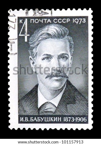 "USSR - CIRCA 1973: A stamp printed in USSR (Russia) shows portrait of Babushkin - Russian revolutionary with inscription ""Babushkin, 1873 - 1906"", series ""Birth Centennary of I. Babushkin"", circa 1973"