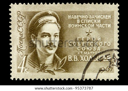"USSR - CIRCA 1967: A stamp printed in USSR (Russia) shows Portrait of Khodyrev and Hero Star with the inscription ""Leading Seaman, V. V. Khodyrev"", from series ""Hero of Second World War"", circa 1967"