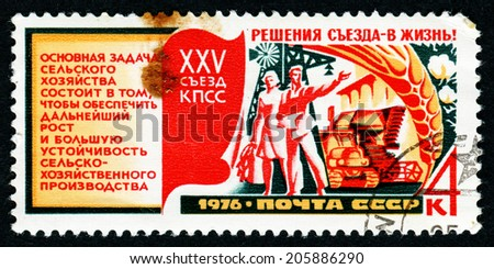 "USSR - CIRCA 1976: A stamp printed in USSR (Russia) shows Soviet ""Agriculture"" with inscription ""Decisions of Congress - in life"" series ""25 Congress of Communist Party of Soviet Union"", circa 1976 - stock photo"