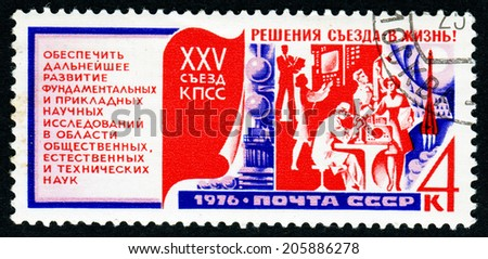 "USSR - CIRCA 1976: A stamp printed in USSR (Russia) shows Soviet ""Science"" with inscription ""Decisions of Congress - in life"" series ""25 Congress of Communist Party of Soviet Union"", circa 1976 - stock photo"