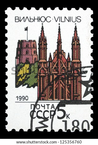 "USSR - CIRCA 1990: A stamp printed in USSR (Russia) shows St. Anne's church and Gediminas tower, with inscription ""Vilnius"", from the series ""Capitals of Soviet Republic"", circa 1990"