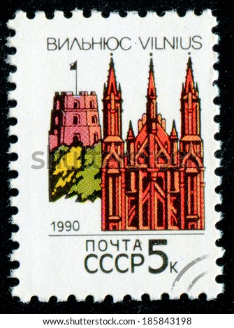 """USSR - CIRCA 1990: A stamp printed in USSR (Russia) shows St. Anne's church and Gediminas tower, with inscription """"Vilnius"""" , from the series """"Capitals of Soviet Republic"""", circa 1990 - stock photo"""
