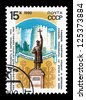 "USSR - CIRCA 1990: A stamp printed in USSR (Russia) shows Statue of Stephan III the Great and Soroki fortress in Kishinev, with the same inscription, from the series ""Historic Monuments"", circa 1990 - stock photo"