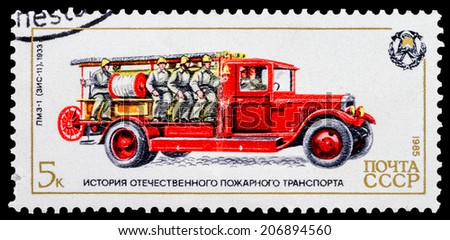 USSR - CIRCA 1985: A stamp printed in USSR (Russia), shows the fire truck,  ZIS-11 1933, series history of the domestic transport of fire, circa 1985