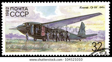"USSR - CIRCA 1982: A Stamp printed in USSR (Russia) shows the Glider with the inscription ""GR-29, 1941"", from the series ""History of the Soviet Gliding"", circa 1982"