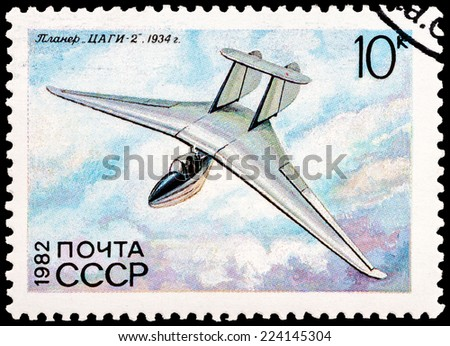 "USSR - CIRCA 1982: A Stamp printed in USSR (Russia) shows the Glider with the inscription ""TSAGI 2, 1939"", from the series ""History of the Soviet Gliding"", circa 1982  - stock photo"