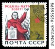 "USSR - CIRCA 1965: A stamp printed in USSR (Russia) shows Toidze's poster ""Motherland calls"" with the same inscription, from series ""20 Anniversary of victory over Germany"", circa 1965 - stock photo"