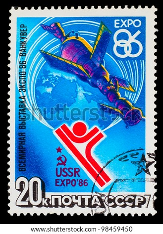 "USSR- CIRCA 1986: A stamp printed in USSR, satellite ""Soyuz"" and ""Apollo"" space station  spacecraft, World Fair Expo 86 Vancouver , circa 1986"