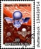 "USSR - CIRCA 1982: A stamp printed in USSR, satellite space station spacecraft ""Venus-13"" , ""Venus-14"" , circa 1982 - stock photo"