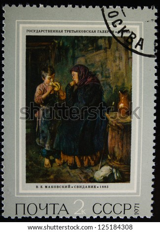 USSR- CIRCA 1971: A stamp printed in USSR shows a child and her grandmother eating bred, circa 1971. - stock photo