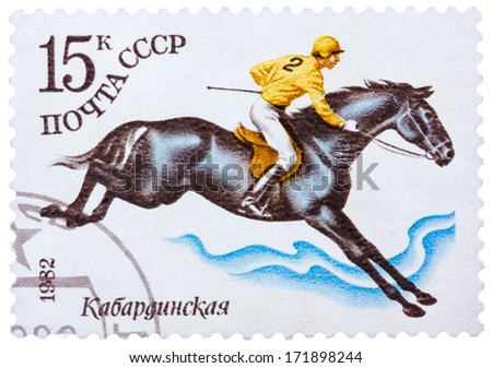 "USSR - CIRCA 1982: A stamp printed in USSR shows a horse Racing, with the inscription ""Kabardian (horse breed)"", from the series ""Equestrian Sport"", circa 1982 - stock photo"
