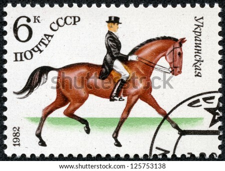 "USSR - CIRCA 1982: A stamp printed in USSR shows a horse Riding, with the inscription ""Ukrainian (horse breed)"", from the series ""Equestrian Sport"", circa 1982 - stock photo"