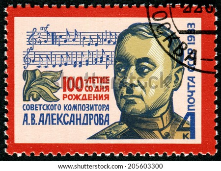 USSR - CIRCA 1983: A stamp printed in USSR shows A.W. Aleksandrov (1883-1946), National Anthem Composer, circa 1983 - stock photo