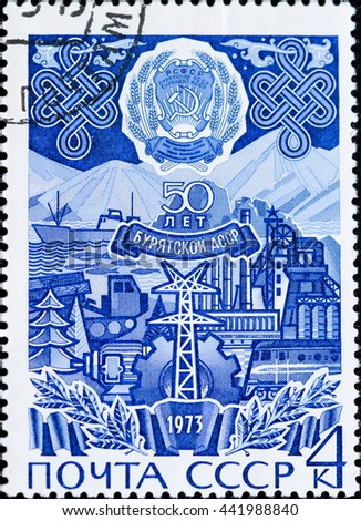 USSR - CIRCA 1973: A stamp printed in USSR shows Advances in Buryatia, 50 years of Buryat Republic, circa 1973 - stock photo